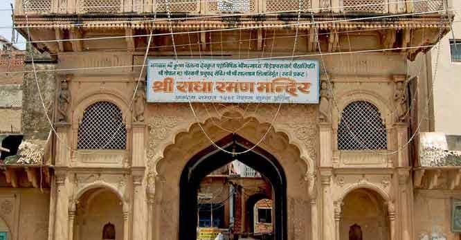radha-raman-temple